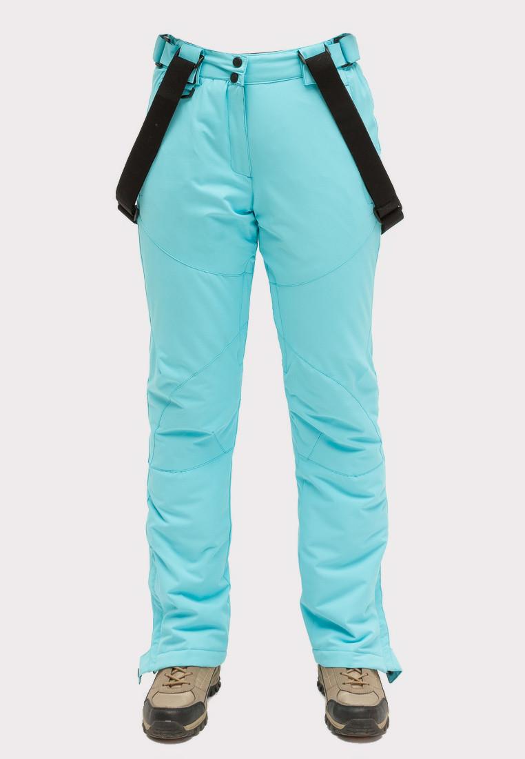 Купить оптом Брюки горнолыжные женские голубого цвета 905Gl в Санкт-Петербурге