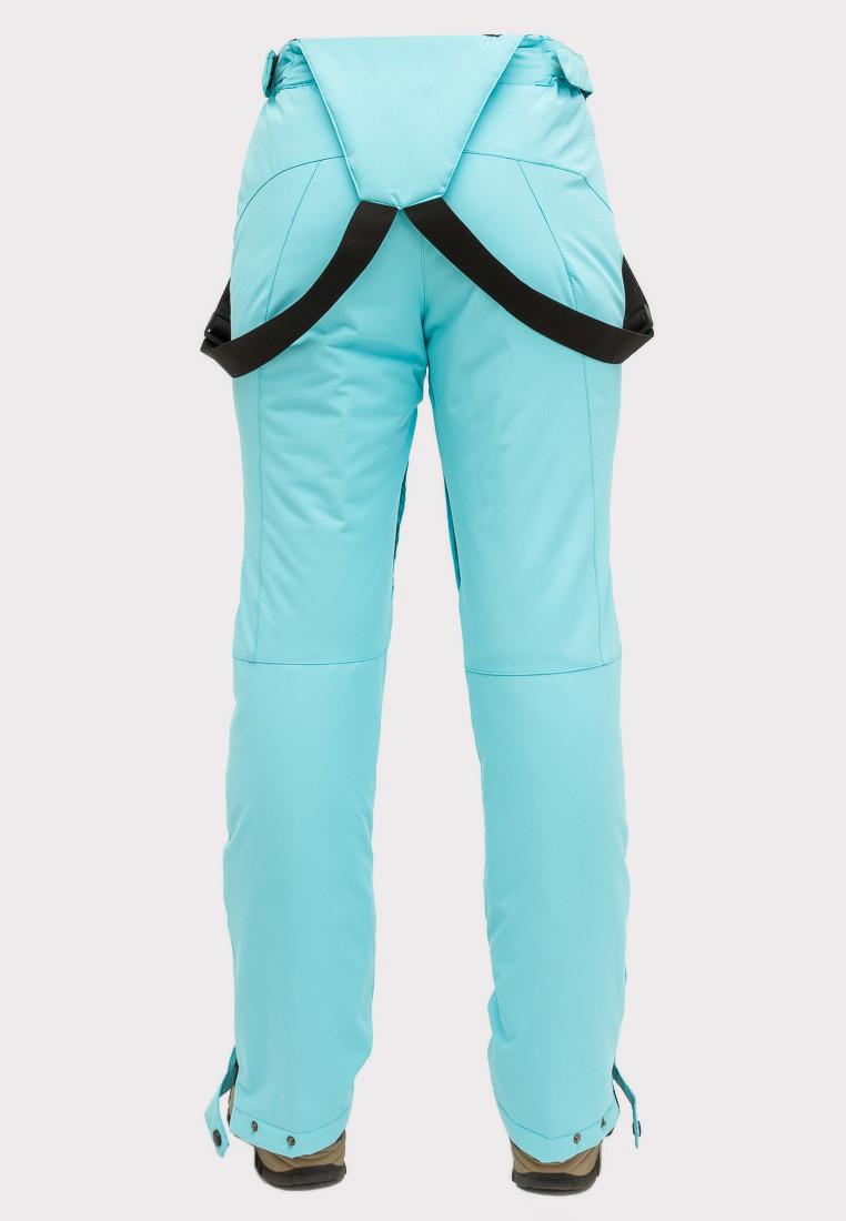 Купить оптом Брюки горнолыжные женские голубого цвета 905Gl в  Красноярске