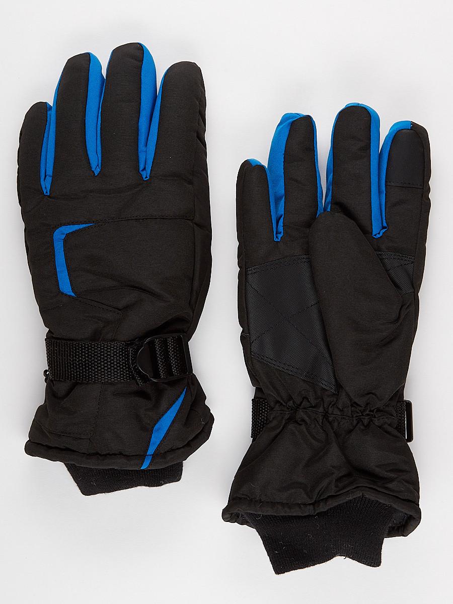 Перчатки мужские горнолыжные синего цвета 907S