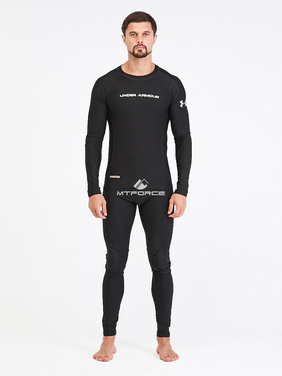 Купить оптом Термобелье мужское черного цвета 9178Ch в  Красноярске