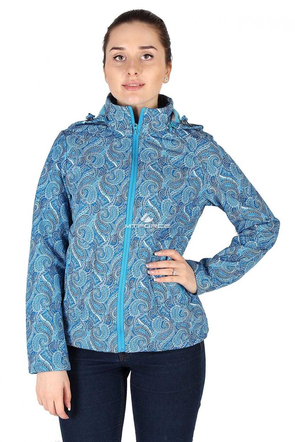 Купить оптом Куртка ветровка батал женская синего цвета 922S
