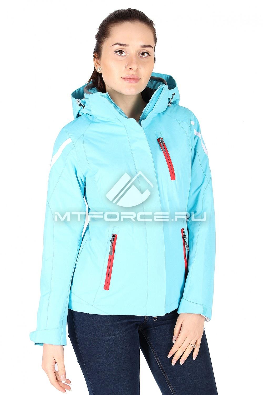 Купить                                  оптом Куртка спортивная женская весна голубого цвета 930Gl
