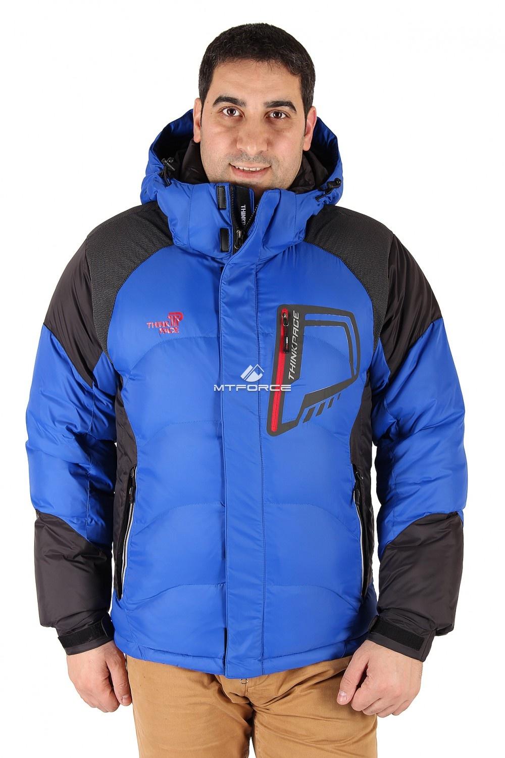 Купить оптом Куртка зимняя мужская синего цвета 9406S в Перми