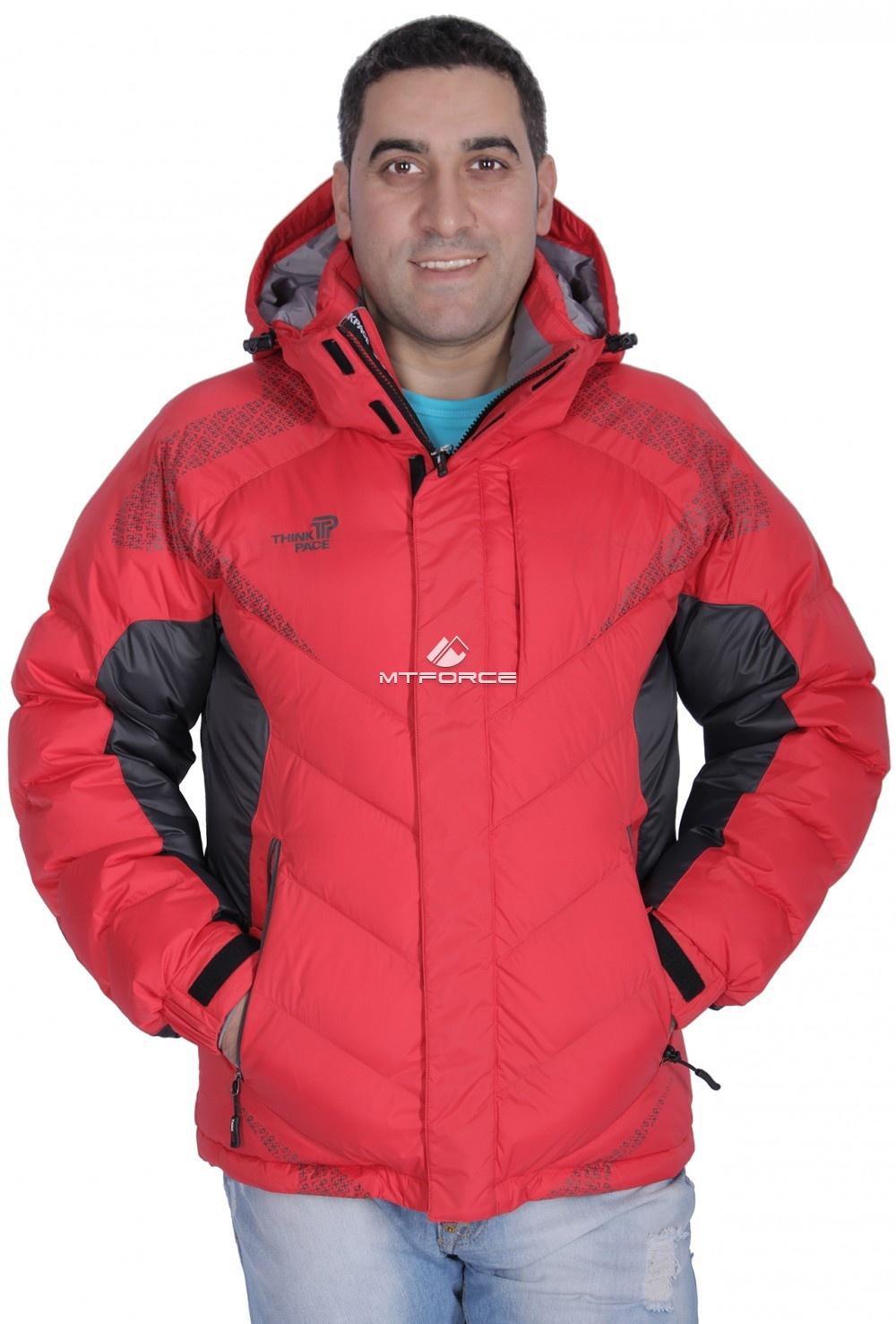 Купить                                  оптом Куртка зимняя мужская красного цвета 9421Kr