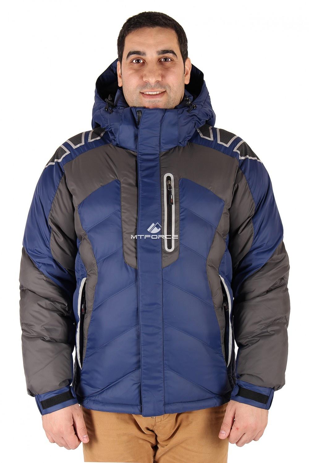 Купить                                  оптом Куртка зимняя мужская темно-синего цвета 9439TS в Санкт-Петербурге