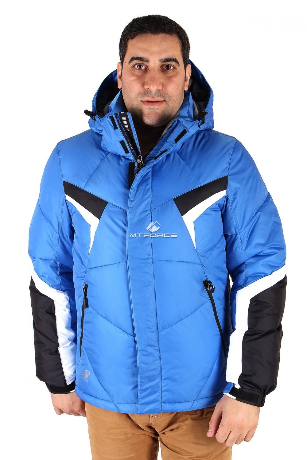 Купить                                  оптом Куртка зимняя мужская синего цвета 9440S