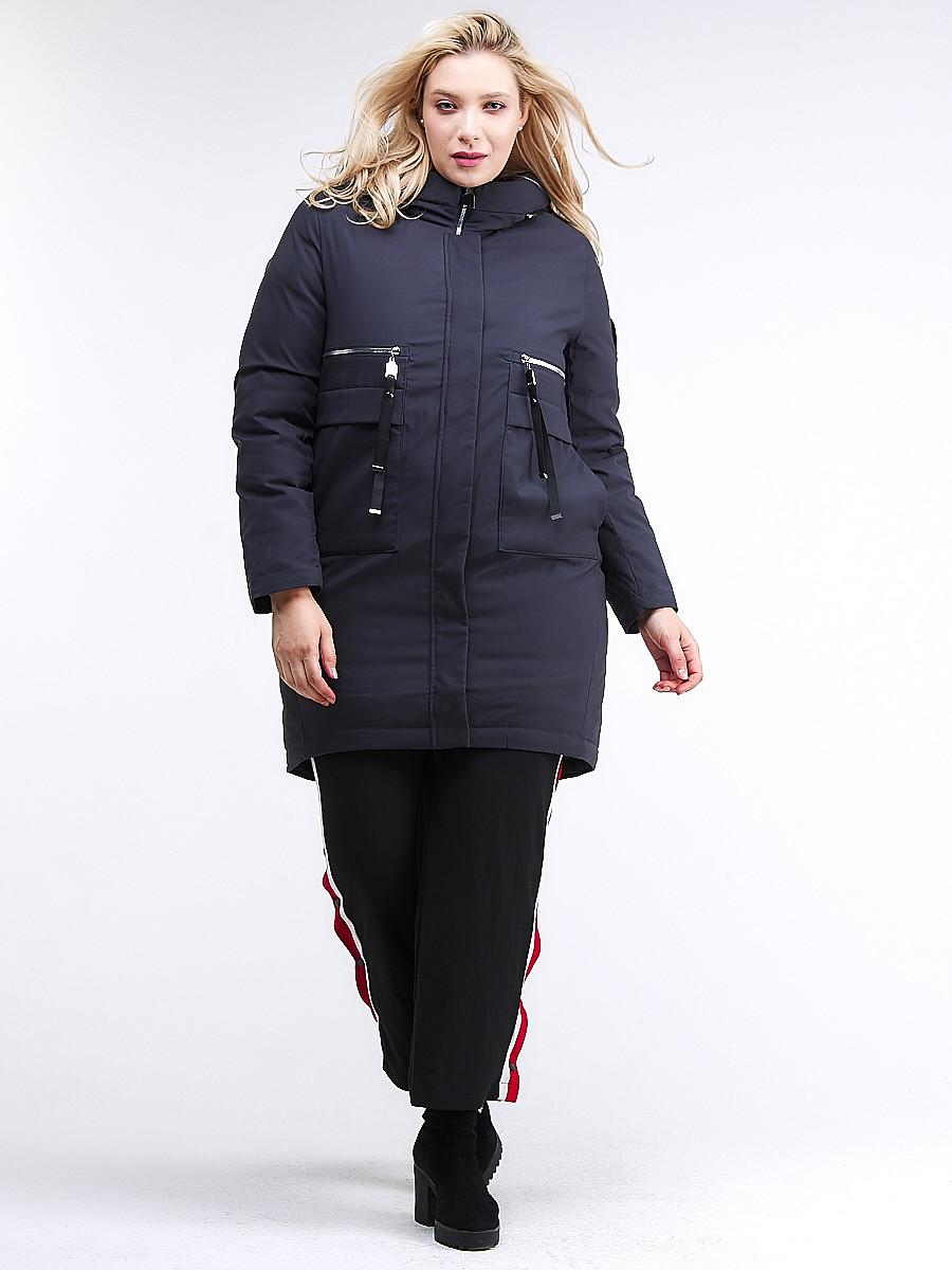 Купить оптом Куртка зимняя женская молодежная темно-синего цвета 95-906_18TS в Казани
