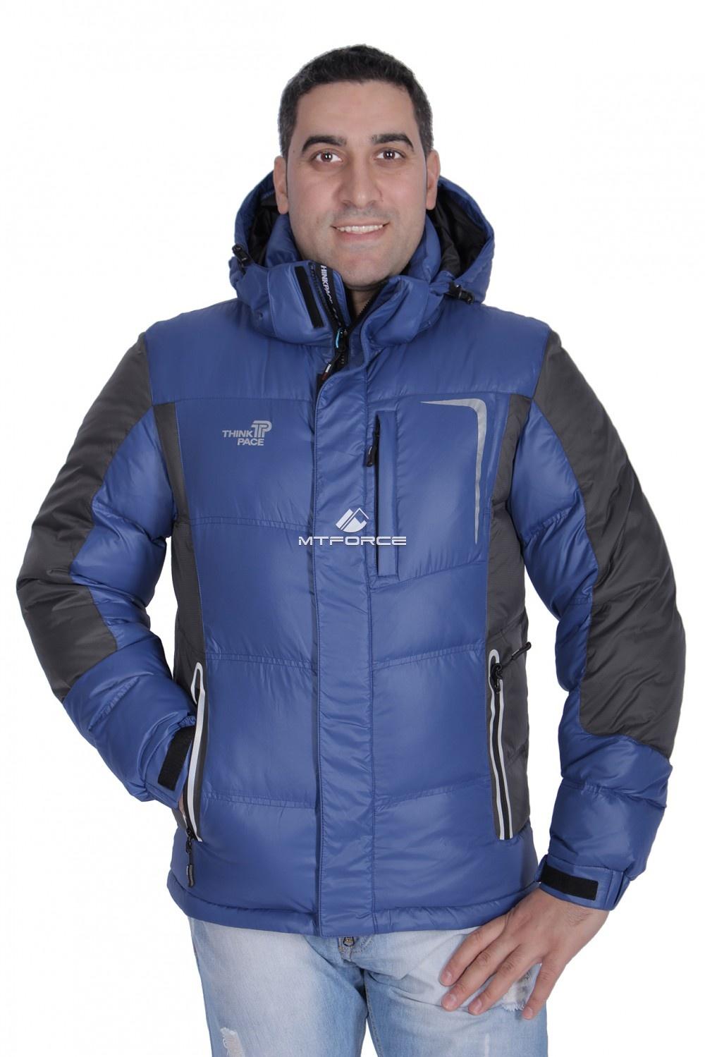 Купить                                  оптом Куртка пуховик мужская синего цвета 9573S