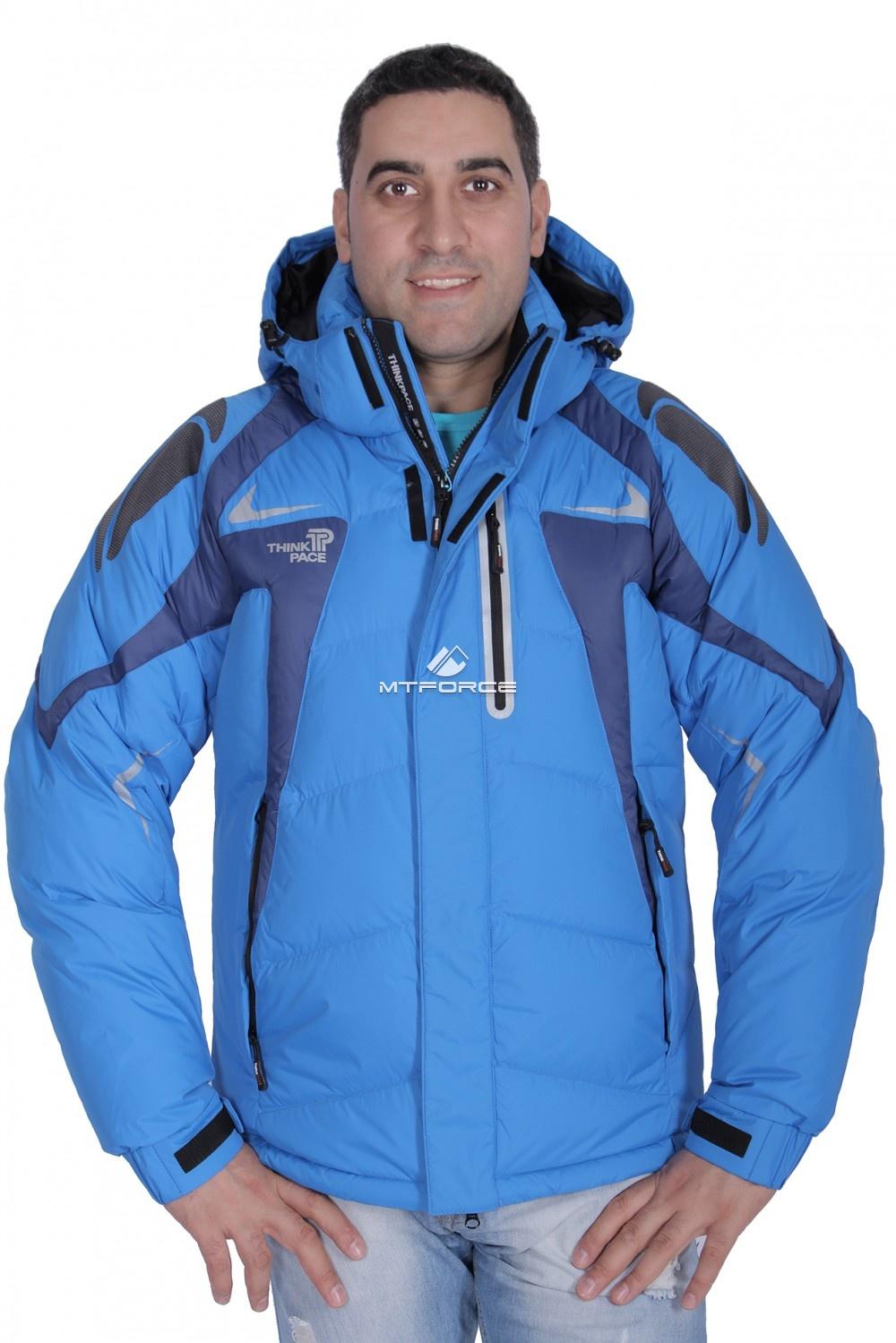 Купить оптом Куртка пуховик мужская синего цвета 9663S в Нижнем Новгороде
