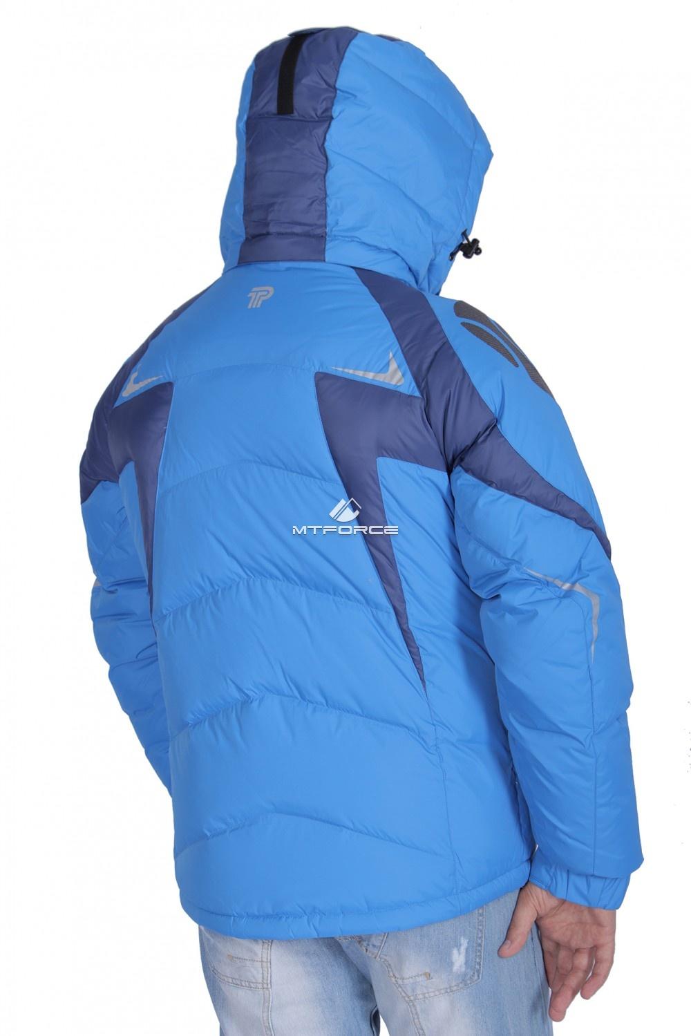Купить оптом Куртка пуховик мужская синего цвета 9663S в Волгоградке