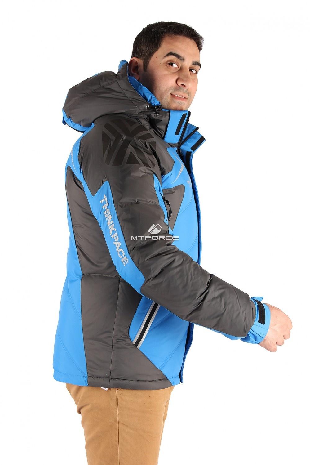 Купить оптом Куртка пуховик мужская синего цвета 9683S в Волгоградке