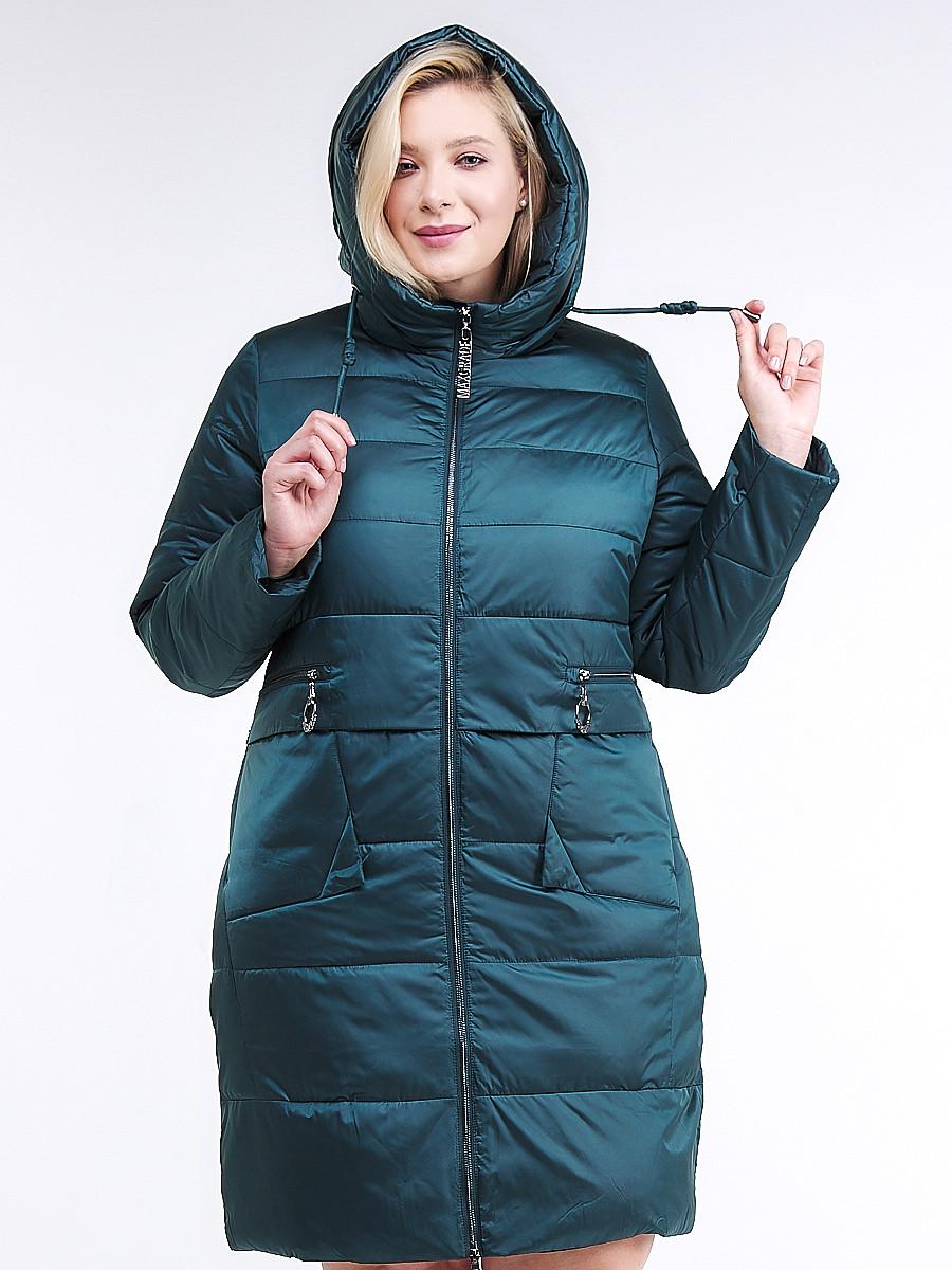 Купить оптом Куртка зимняя женская классическая темно-зеленого цвета 98-920_13TZ в Казани