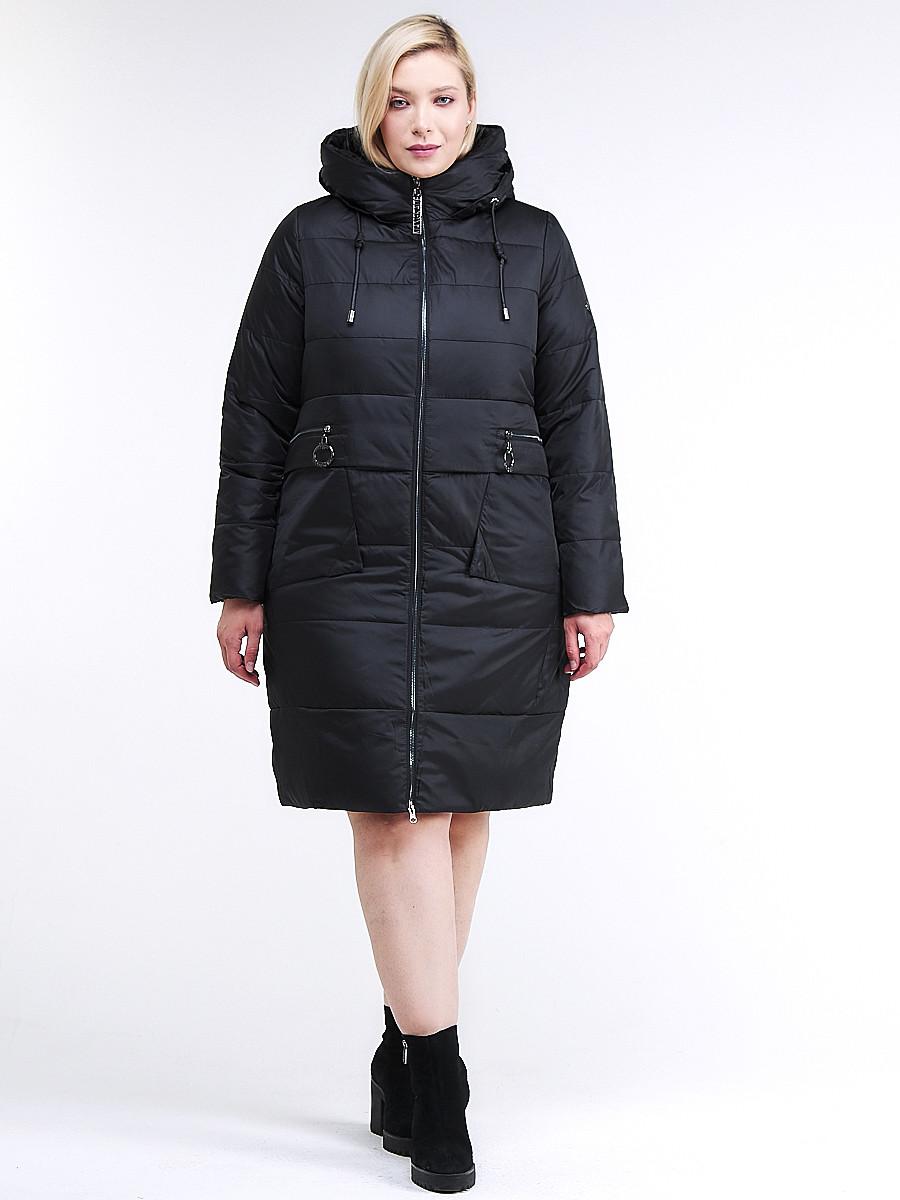 Купить оптом Куртка зимняя женская классическая черного цвета 98-920_701Ch в  Красноярске