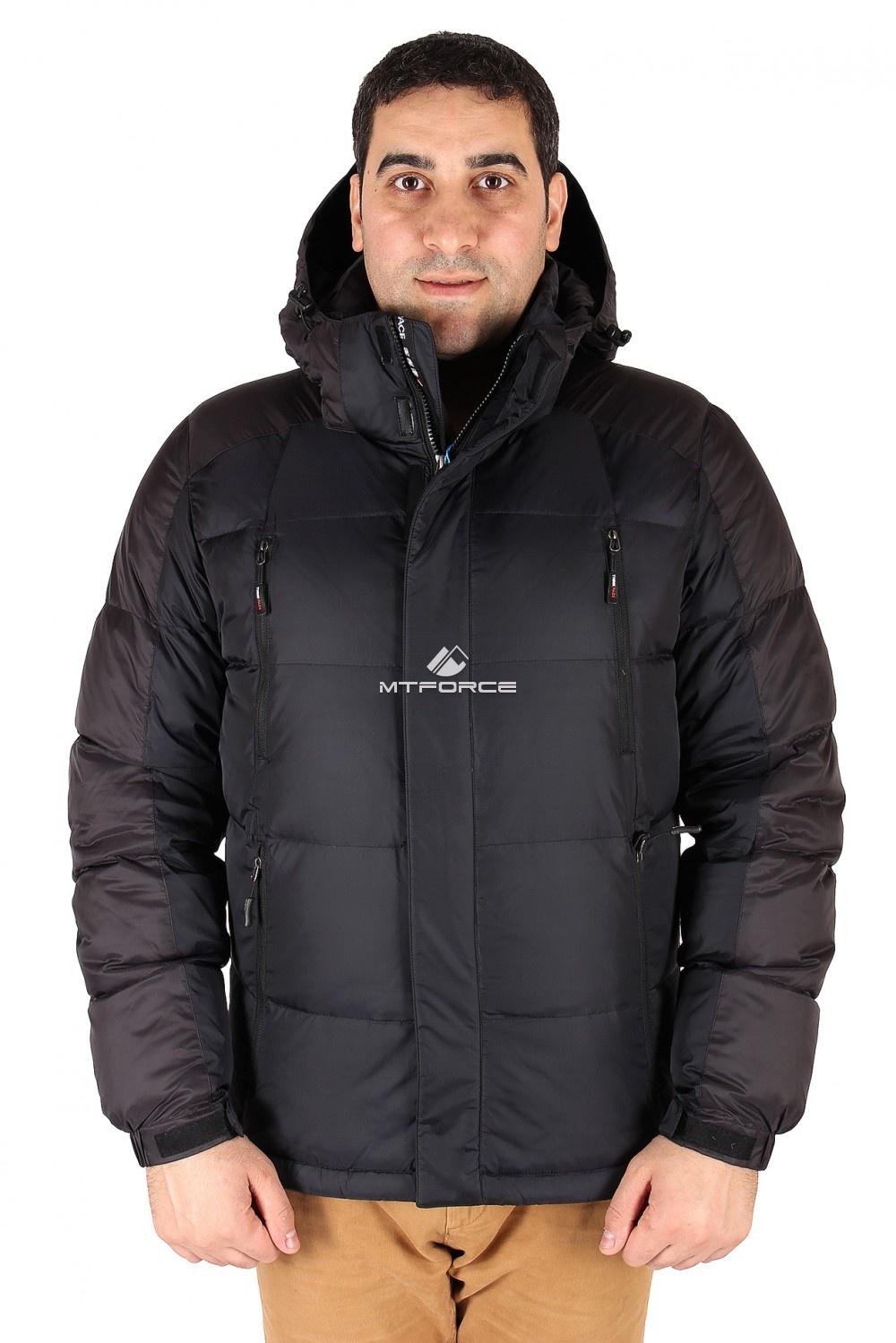 Купить оптом Куртка пуховик мужская черного цвета 9872Ch в Екатеринбурге