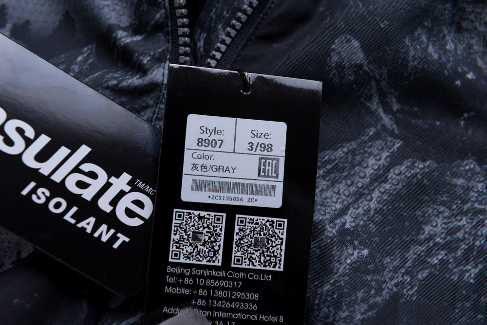 Купить оптом Комбинезон для мальчика зимний серого цвета 8907Sr в Волгоградке