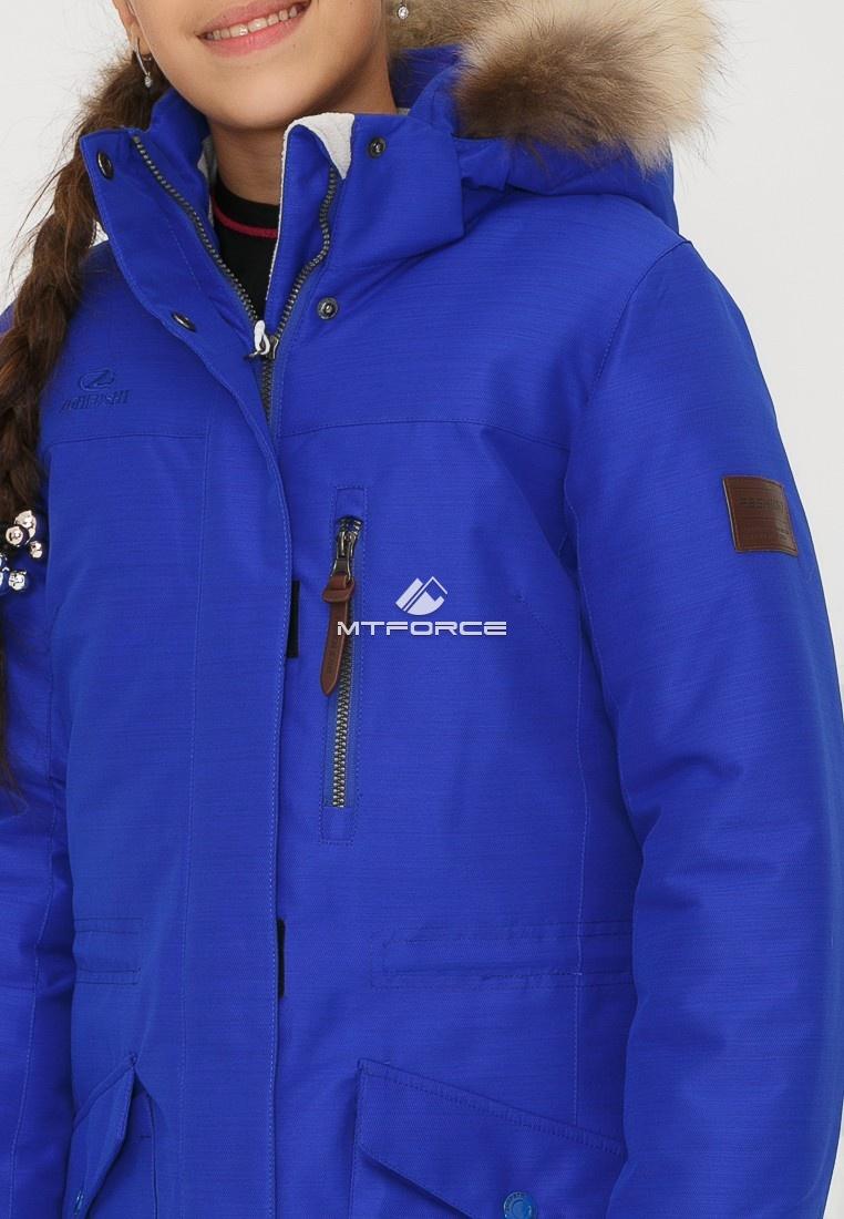 Купить оптом Куртка парка зимняя подростковая для девочки синего цвета G23S в Перми