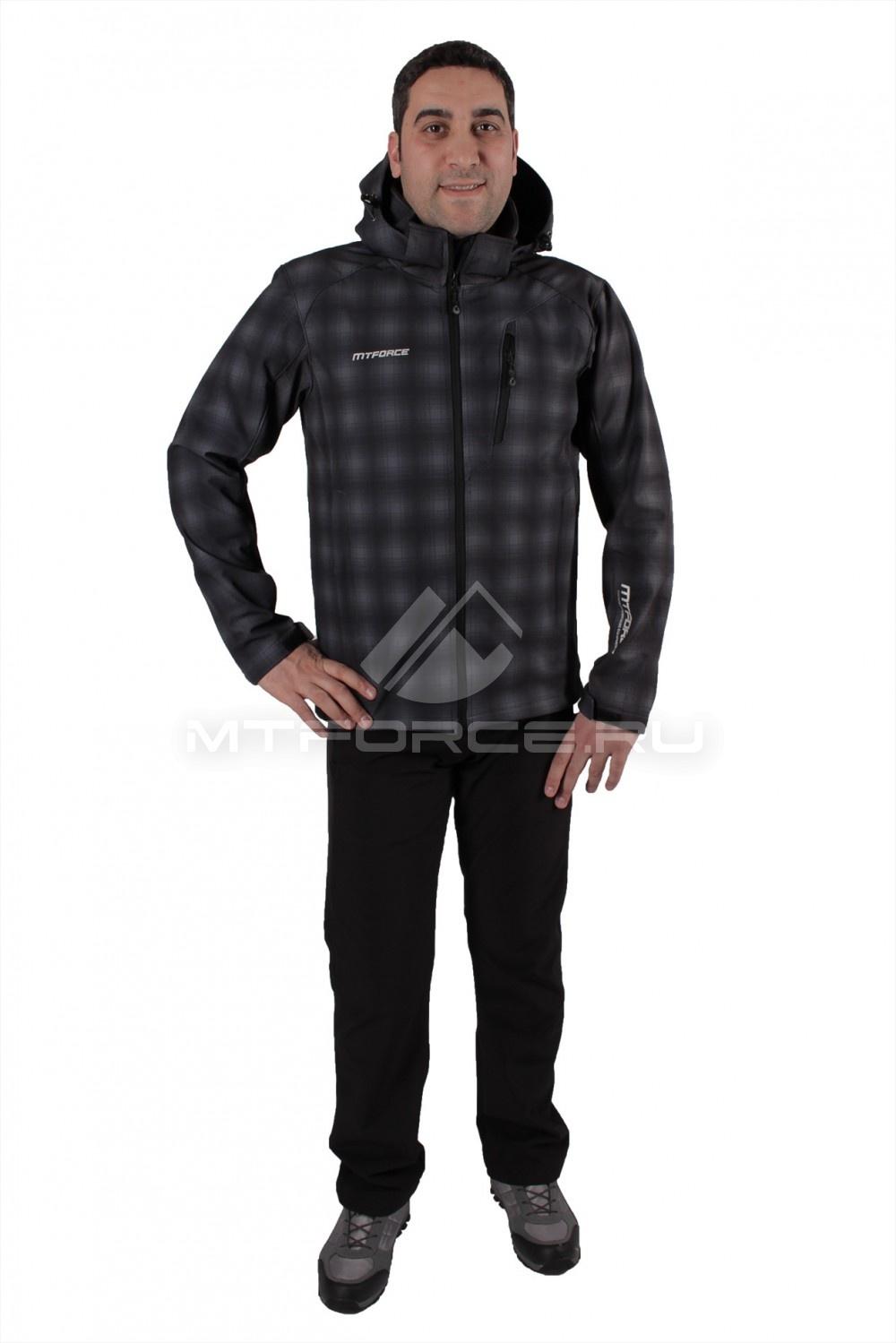 Купить  оптом Костюм виндстопер мужской темно-серого цвета  01732TC