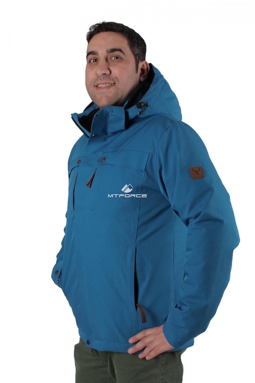Купить оптом Куртка мужская осень весна синего цвета 1718-1S в Новосибирске