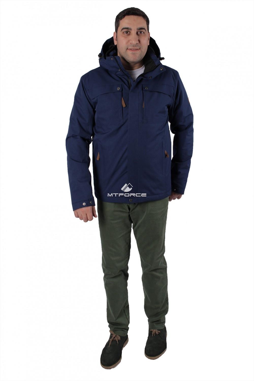 Купить оптом Куртка мужская осень весна темно-синего цвета 1718-1TS в Омске