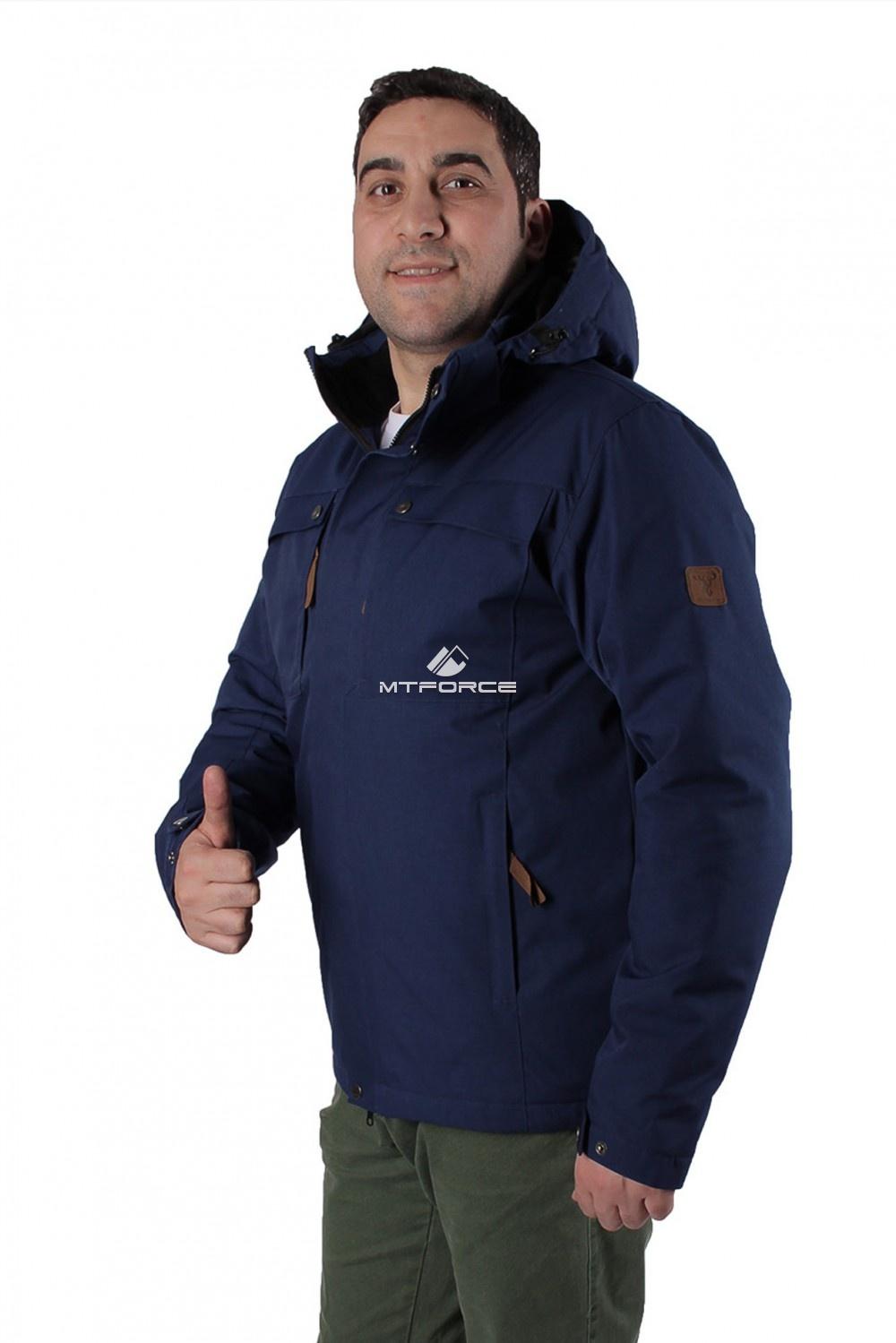 Купить оптом Куртка мужская осень весна темно-синего цвета 1718-1TS в Екатеринбурге