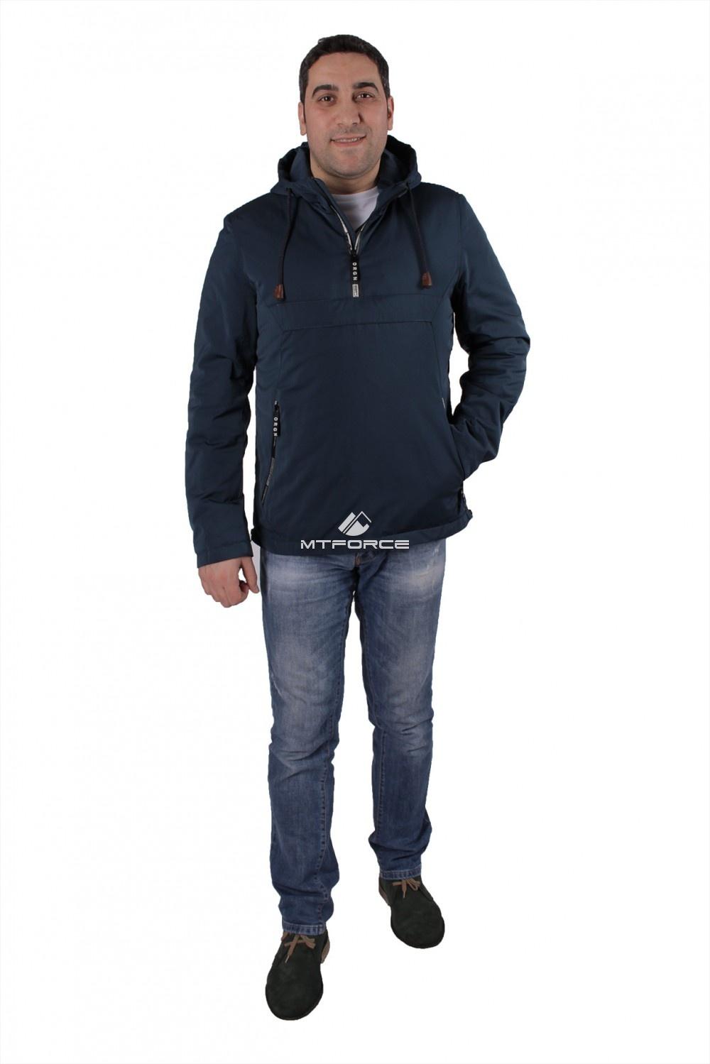 Купить                                  оптом Куртка анорак мужская темно-синего цвета 737TS