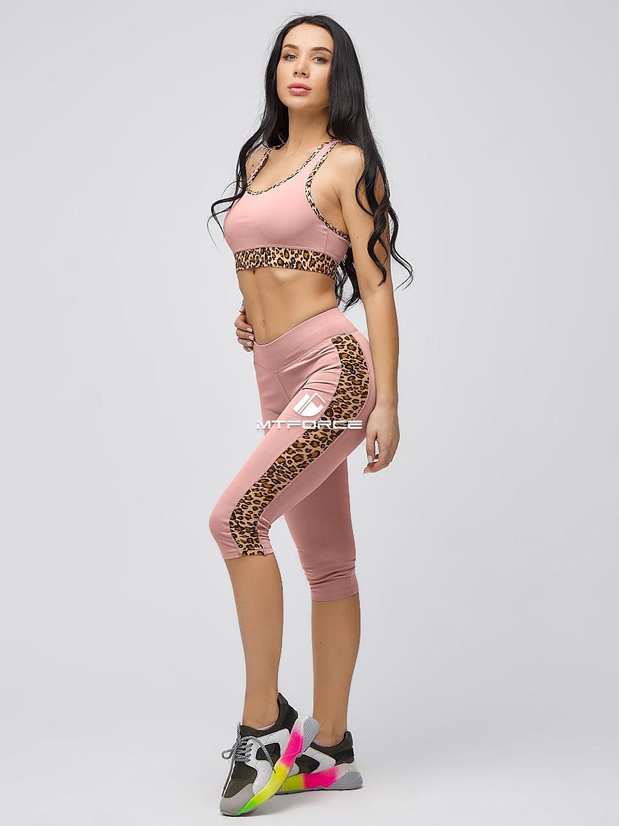 Купить оптом Спортивный костюм для фитнеса женский розового цвета 21107R