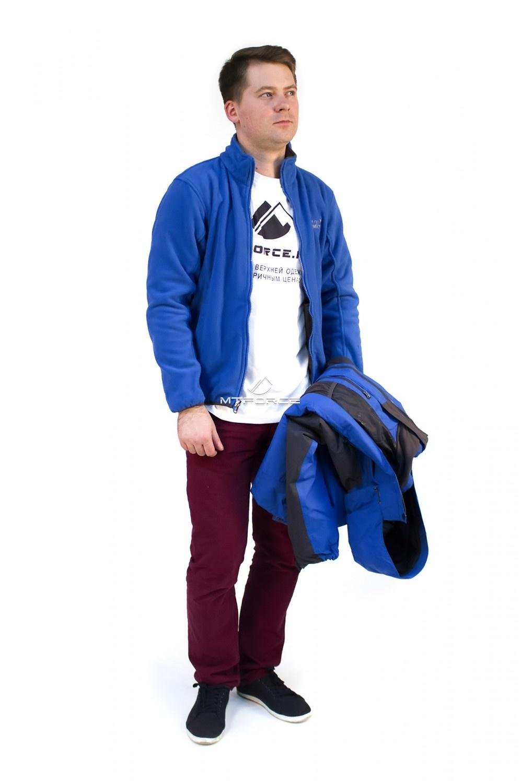Купить оптом Куртка мужская три в одном синего цвета 86241S в Новосибирске