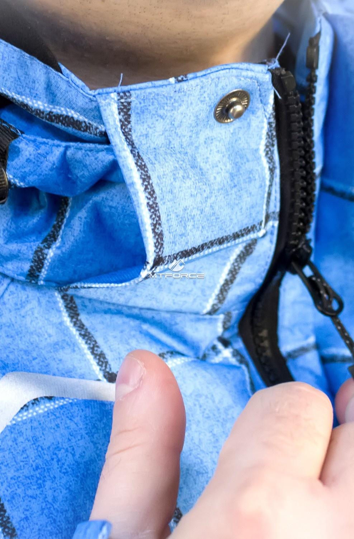 Купить оптом Куртка мужская осень весна голубого цвета 1718Gl в Казани