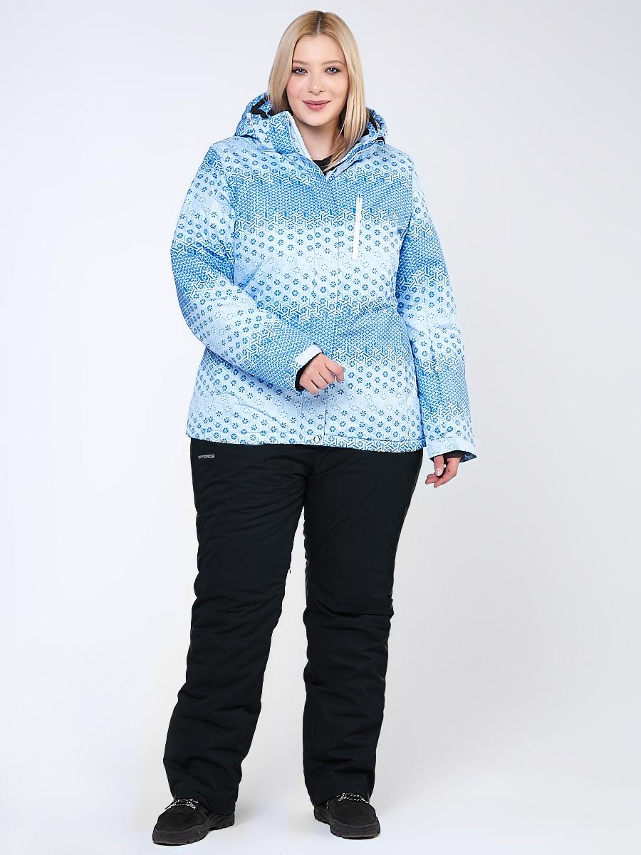 Купить оптом Костюм горнолыжный женский большого размера голубого цвета 01830Gl в Воронеже