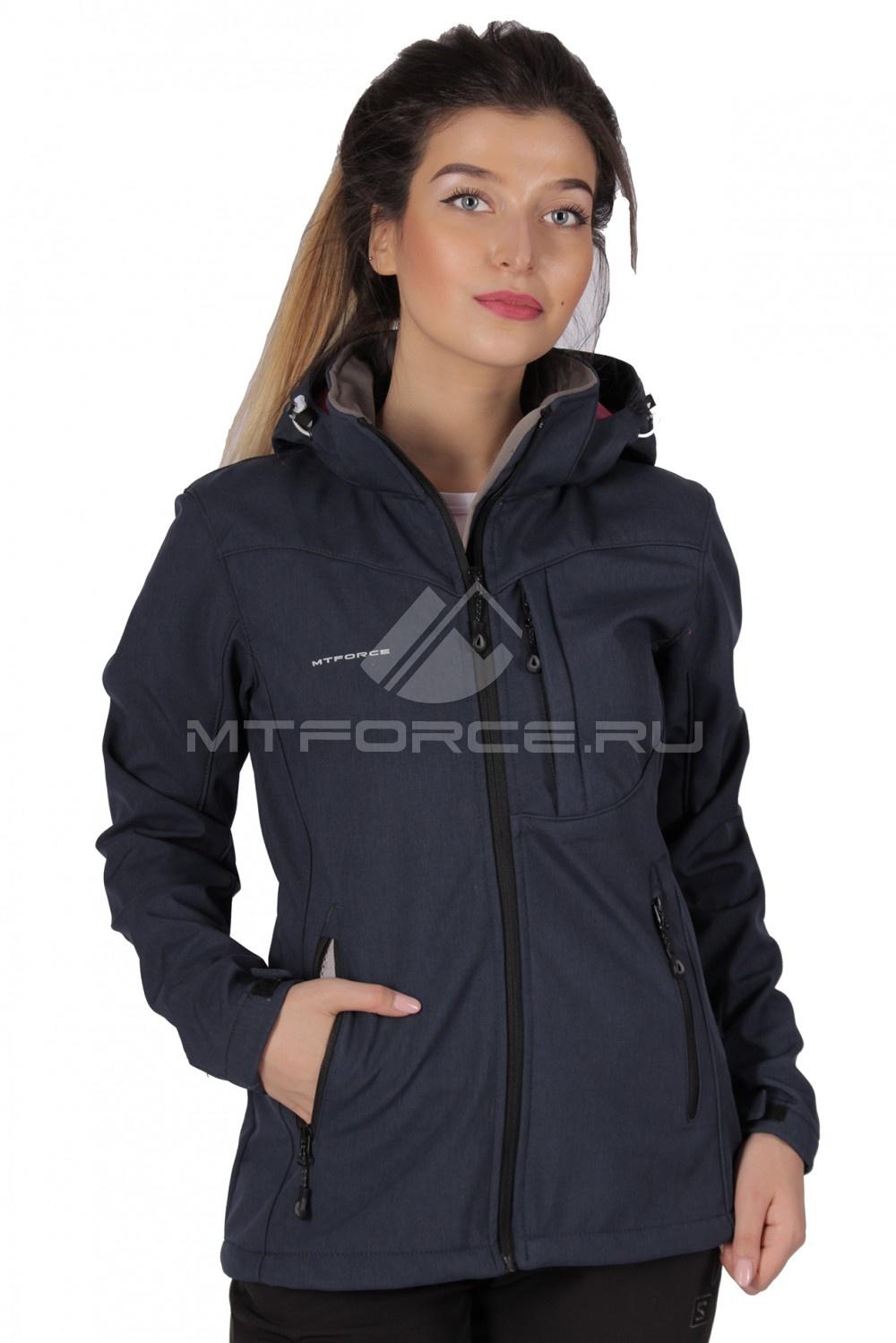 Купить                                  оптом Ветровка - виндстоппер женская темно-синего цвета 1721TS в Санкт-Петербурге