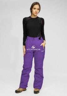 Фабрика производитель MTFORCE предлагает купить оптом горнолыжные брюки женские зимние большого размера темно-фиолетового цвета по выгодной и доступной цене с доставкой в городе *город*, а так же по всей России и СНГ. Артикул товара 005TF