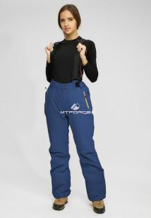 Горнолыжные брюки женские зимние большого размера темно-синего цвета купить оптом в интернет магазине MTFORCE 005TS