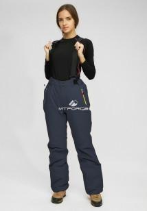 Горнолыжные брюки женские зимние большого размера черного цвета купить оптом в интернет магазине MTFORCE 005Ch