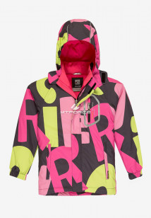 Купить оптом куртку демисезонную подростковую для девочки желтого цвета 016J в интернет магазине MTFORCE.RU
