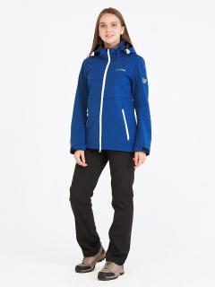 Спортивный костюм женский осенний весенний softshell синего цвета купить оптом в интернет магазине MTFORCE 019077S