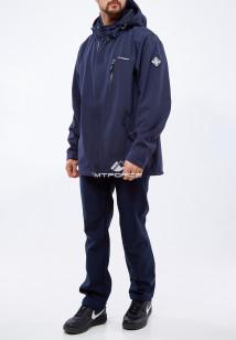 Спортивный костюм мужской осенний весенний из ткани softshell большого размера темно-синего цвета купить оптом в интернет магазине MTFORCE 01921TS