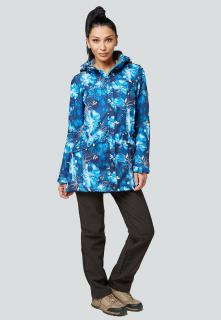 Спортивный костюм женский осенний весенний softshell синего цвета купить оптом в интернет магазине MTFORCE 01922-2S