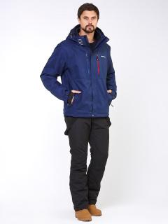 Горнолыжный костюм мужской зимний темно-синего цвета купить оптом в интернет магазине MTFORCE 01947TS