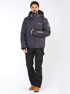 Горнолыжный костюм мужской зимний темно-серого цвета купить оптом в интернет магазине MTFORCE 01947TC