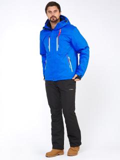 Горнолыжный костюм мужской зимний голубого цвета купить оптом в интернет магазине MTFORCE 01966Gl