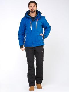 Горнолыжный костюм мужской зимний синего цвета купить оптом в интернет магазине MTFORCE 01966S