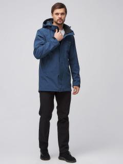 Спортивный костюм мужской осенний весенний softshell синего цвета купить оптом в интернет магазине MTFORCE 02010S