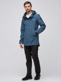 Спортивный костюм мужской осенний весенний softshell голубого цвета купить оптом в интернет магазине MTFORCE 02010Gl