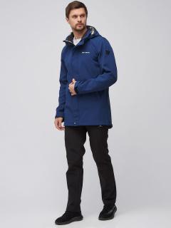 Спортивный костюм мужской осенний весенний softshell темно-синего цвета купить оптом в интернет магазине MTFORCE 02010TS
