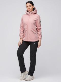 Спортивный костюм женский осенний весенний softshell персикового цвета купить оптом в интернет магазине MTFORCE 02014P