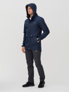 Мужской осенний весенний костюм спортивный softshell темно-серого цвета купить оптом в интернет магазине MTFORCE 02017TC