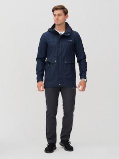 Мужской осенний весенний костюм спортивный softshell темно-синего цвета купить оптом в интернет магазине MTFORCE 02017TS