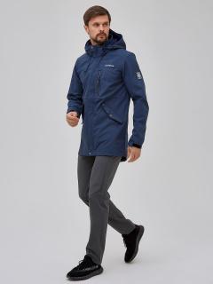 Мужской осенний весенний костюм спортивный softshell синего цвета купить оптом в интернет магазине MTFORCE 02018S