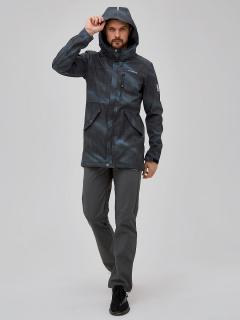 Мужской осенний весенний костюм спортивный softshell голубого цвета купить оптом в интернет магазине MTFORCE 02018Gl