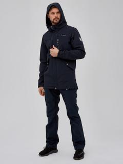 Мужской осенний весенний костюм спортивный softshell темно-синего цвета купить оптом в интернет магазине MTFORCE 02018TS